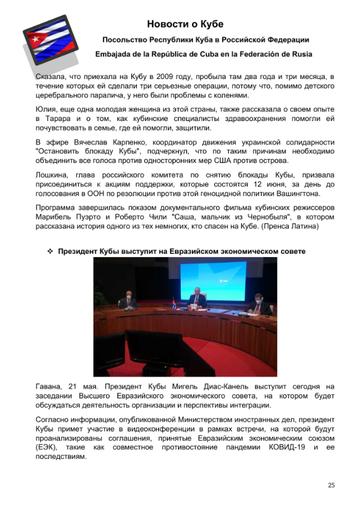 http://forumupload.ru/uploads/0011/90/c9/13/t26456.png