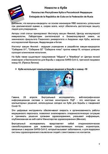 http://forumupload.ru/uploads/0011/90/c9/13/t265555.png