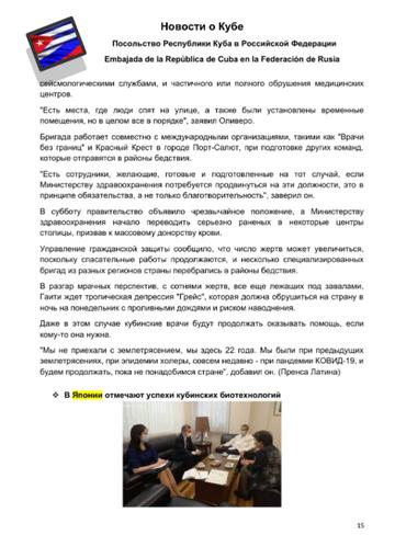 http://forumupload.ru/uploads/0011/90/c9/13/t266064.png