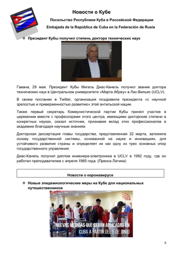 http://forumupload.ru/uploads/0011/90/c9/13/t266092.png