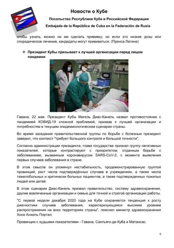 http://forumupload.ru/uploads/0011/90/c9/13/t267341.png