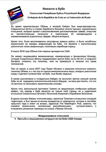 https://forumupload.ru/uploads/0011/90/c9/13/t268026.png