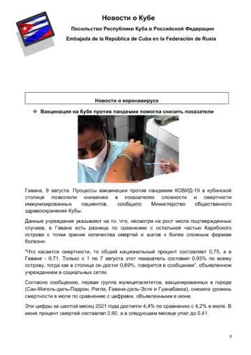 http://forumupload.ru/uploads/0011/90/c9/13/t269684.png