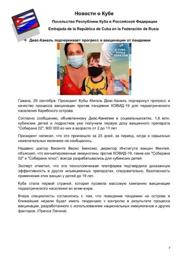 http://forumupload.ru/uploads/0011/90/c9/13/t269884.png