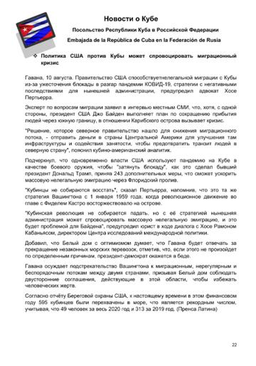 http://forumupload.ru/uploads/0011/90/c9/13/t271536.png