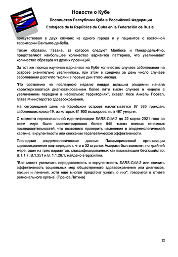 https://forumupload.ru/uploads/0011/90/c9/13/t271890.png