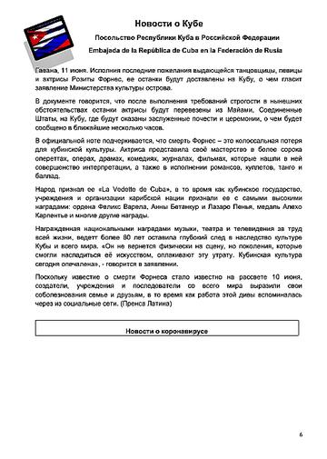 https://forumupload.ru/uploads/0011/90/c9/13/t27639.png