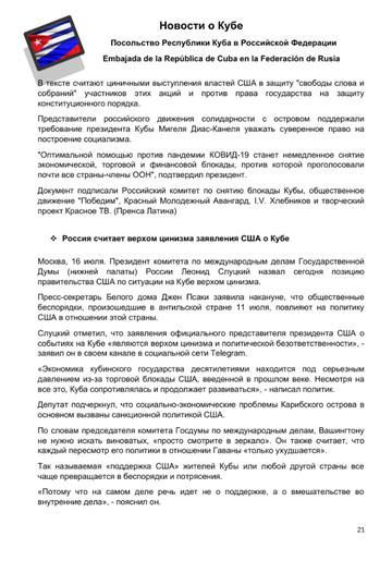 http://forumupload.ru/uploads/0011/90/c9/13/t277077.png