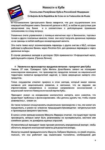 https://forumupload.ru/uploads/0011/90/c9/13/t277147.png