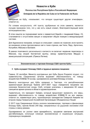 http://forumupload.ru/uploads/0011/90/c9/13/t277343.png