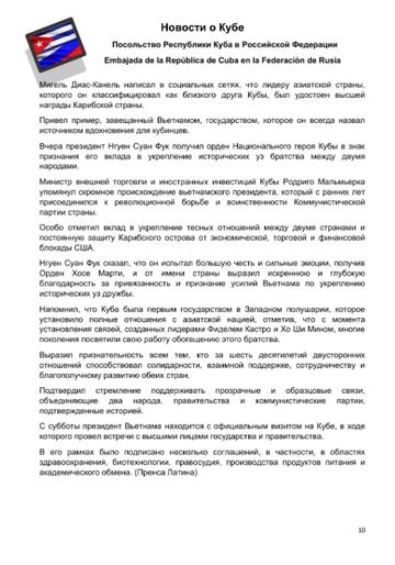http://forumupload.ru/uploads/0011/90/c9/13/t277611.png