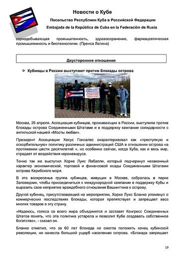 http://forumupload.ru/uploads/0011/90/c9/13/t278585.png
