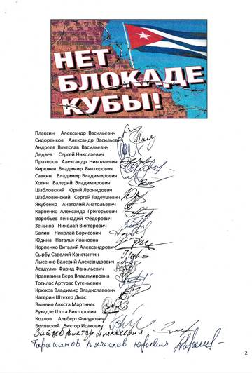 http://forumupload.ru/uploads/0011/90/c9/13/t280138.jpg