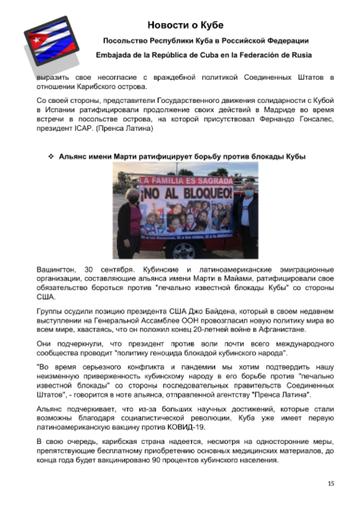 http://forumupload.ru/uploads/0011/90/c9/13/t280383.png
