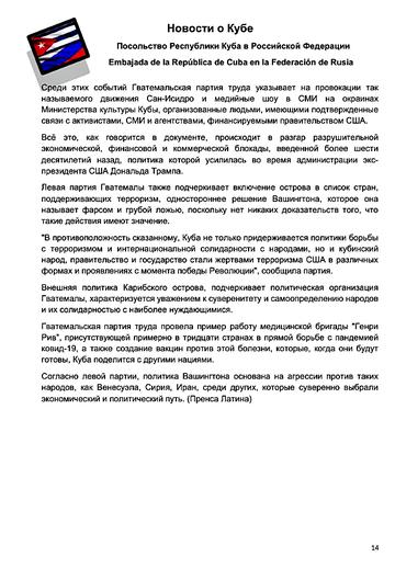 https://forumupload.ru/uploads/0011/90/c9/13/t28045.png