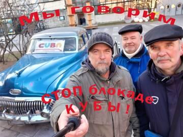http://forumupload.ru/uploads/0011/90/c9/13/t281386.jpg