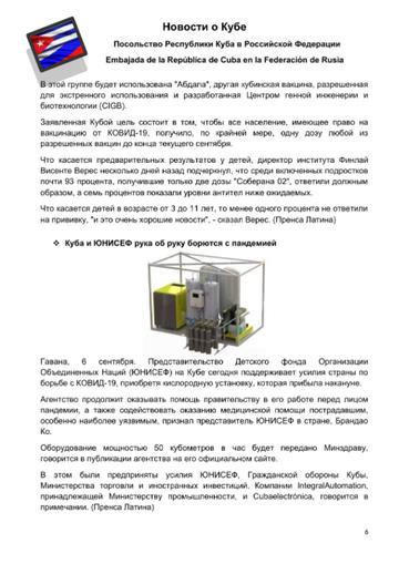 http://forumupload.ru/uploads/0011/90/c9/13/t282034.png