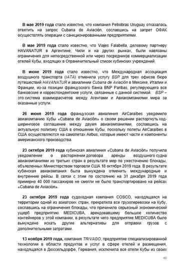 http://forumupload.ru/uploads/0011/90/c9/13/t282401.png
