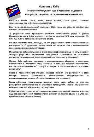 http://forumupload.ru/uploads/0011/90/c9/13/t283161.png