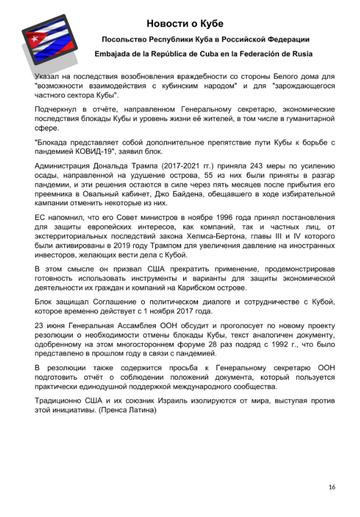 http://forumupload.ru/uploads/0011/90/c9/13/t28347.png