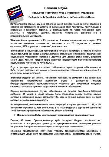 https://forumupload.ru/uploads/0011/90/c9/13/t284151.png