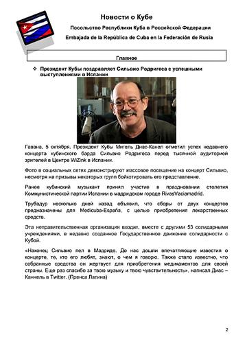 http://forumupload.ru/uploads/0011/90/c9/13/t284475.png
