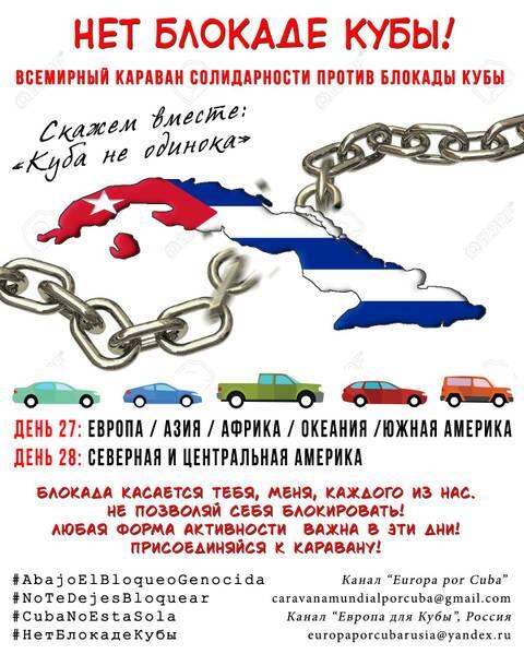 http://forumupload.ru/uploads/0011/90/c9/13/t284495.jpg