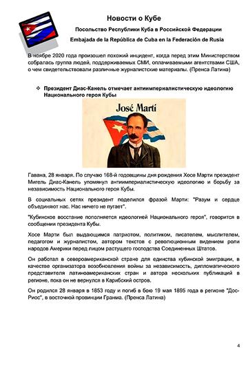 https://forumupload.ru/uploads/0011/90/c9/13/t286192.png