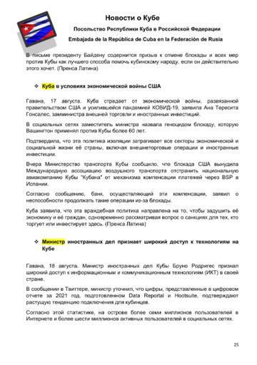 http://forumupload.ru/uploads/0011/90/c9/13/t287750.png