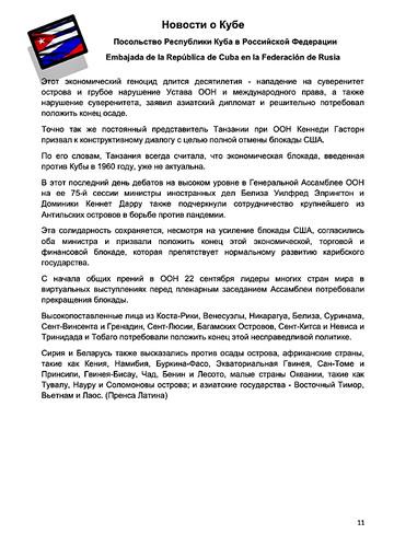 https://forumupload.ru/uploads/0011/90/c9/13/t289966.jpg