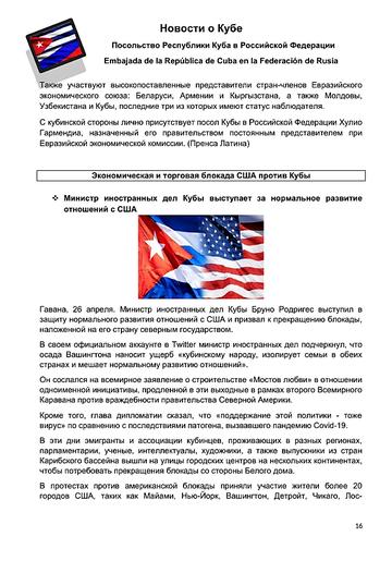 http://forumupload.ru/uploads/0011/90/c9/13/t290158.png
