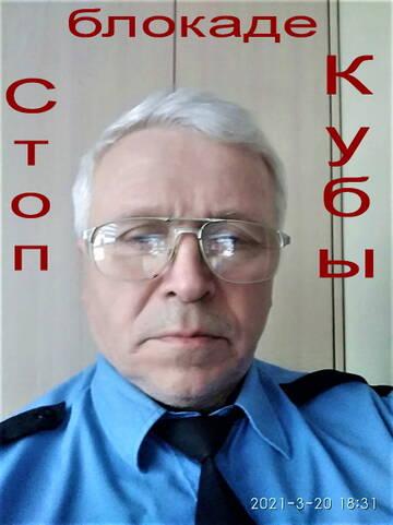 http://forumupload.ru/uploads/0011/90/c9/13/t291603.jpg