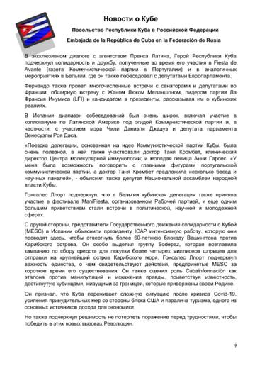 http://forumupload.ru/uploads/0011/90/c9/13/t293431.png