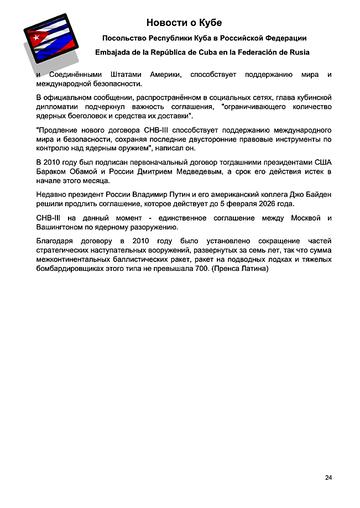 https://forumupload.ru/uploads/0011/90/c9/13/t294415.png