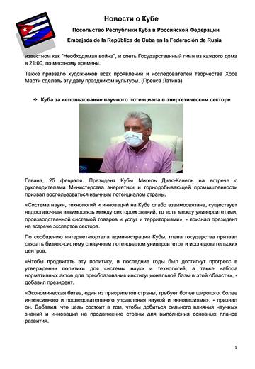 https://forumupload.ru/uploads/0011/90/c9/13/t295489.png
