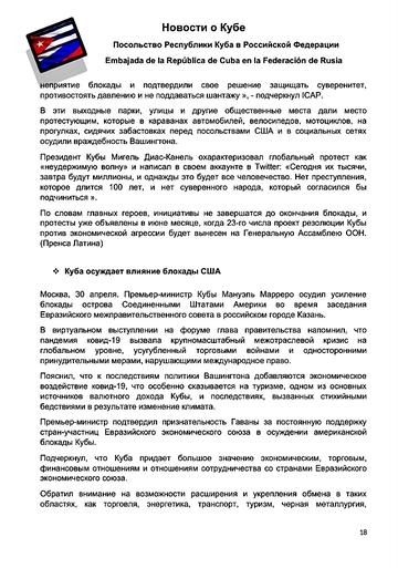 http://forumupload.ru/uploads/0011/90/c9/13/t29690.png