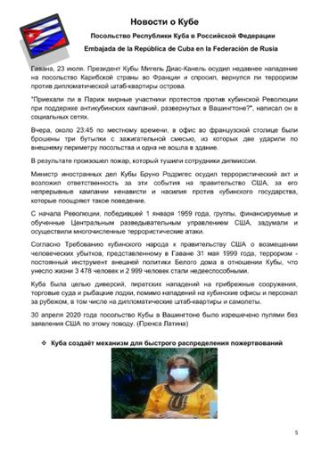 http://forumupload.ru/uploads/0011/90/c9/13/t299386.png