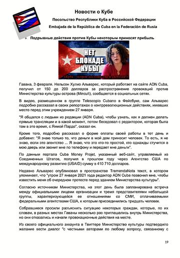 https://forumupload.ru/uploads/0011/90/c9/13/t302705.png