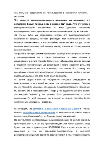 http://forumupload.ru/uploads/0011/90/c9/13/t304318.png