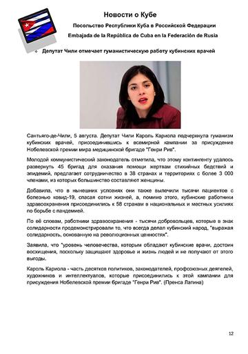 https://forumupload.ru/uploads/0011/90/c9/13/t305308.png