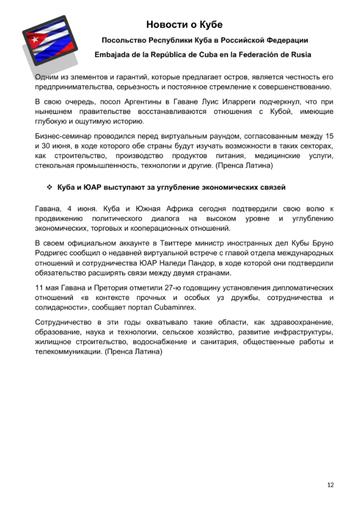 http://forumupload.ru/uploads/0011/90/c9/13/t305535.png