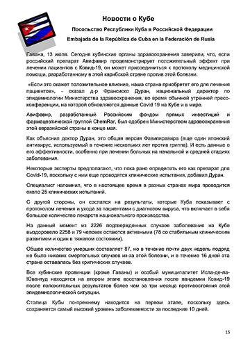 https://forumupload.ru/uploads/0011/90/c9/13/t30702.png