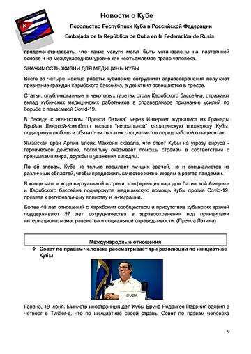 https://forumupload.ru/uploads/0011/90/c9/13/t311847.png