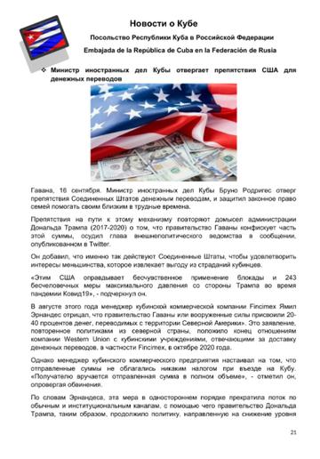 http://forumupload.ru/uploads/0011/90/c9/13/t314639.png