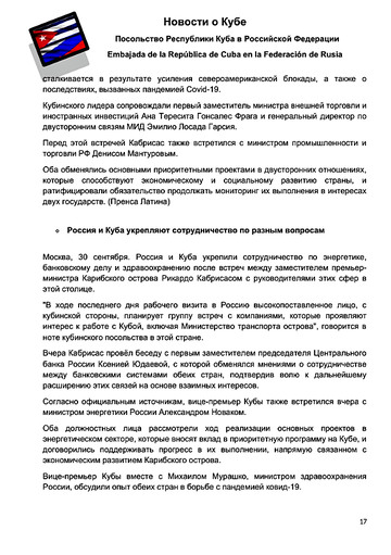 https://forumupload.ru/uploads/0011/90/c9/13/t315468.jpg