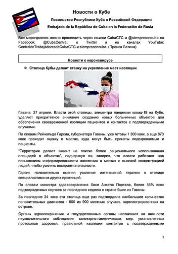 http://forumupload.ru/uploads/0011/90/c9/13/t315692.png