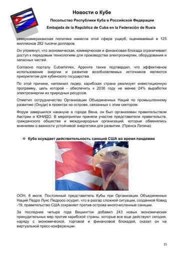 http://forumupload.ru/uploads/0011/90/c9/13/t316074.png