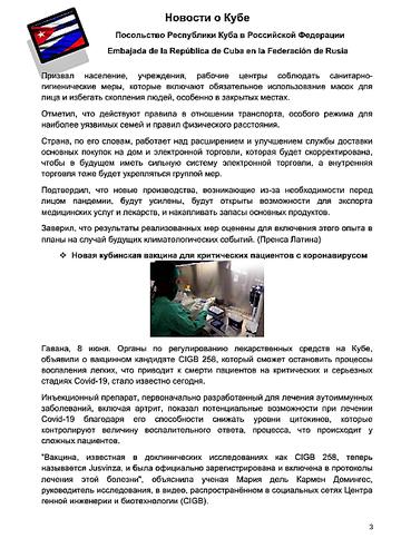 https://forumupload.ru/uploads/0011/90/c9/13/t317542.png