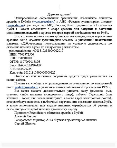 http://forumupload.ru/uploads/0011/90/c9/13/t319093.png