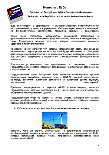https://forumupload.ru/uploads/0011/90/c9/13/t319807.png